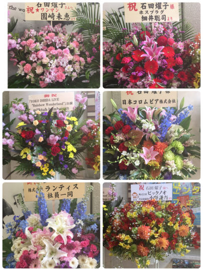 Rainbow Wonderland_e0163255_16081088.jpg