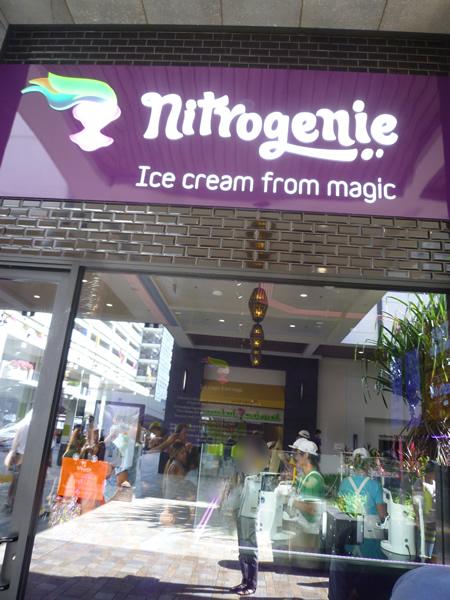 nitrogenie(ナイトロジーニー)_c0152767_20495948.jpg