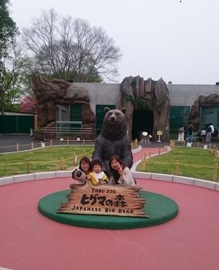 東武動物公園_e0040673_13561860.jpg