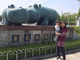 東武動物公園_e0040673_1440199.jpg
