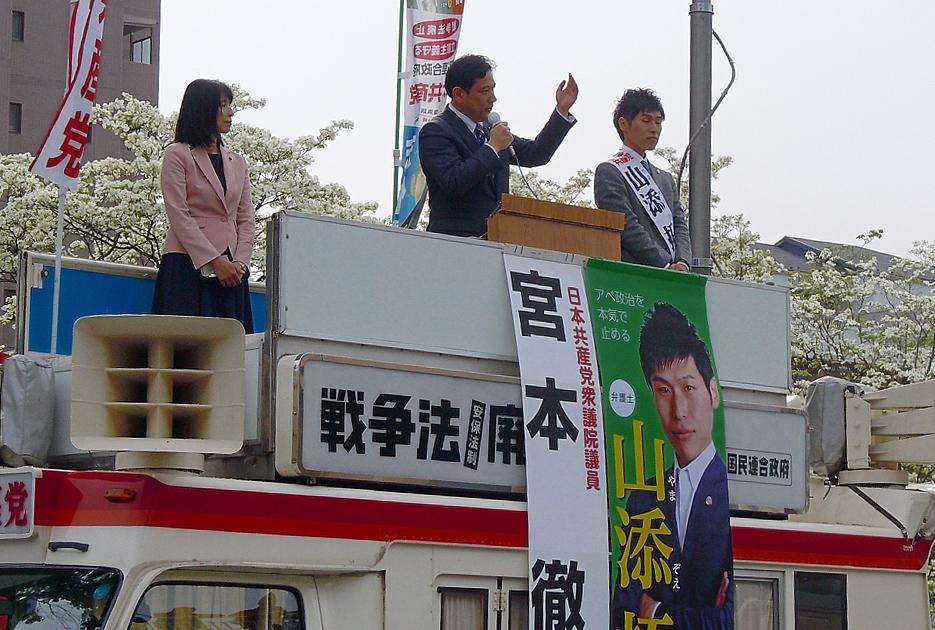 共産党街頭演説にたくさんの方が_b0190576_00434948.jpg