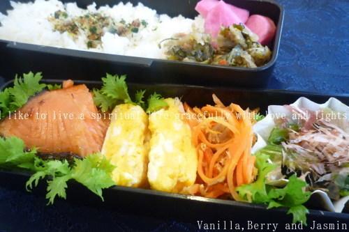 【今日のお弁当】魚久の粕漬_c0332287_12335807.jpg