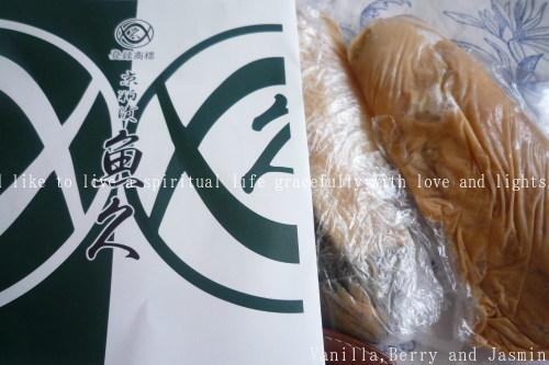 【今日のお弁当】魚久の粕漬_c0332287_12350902.jpg