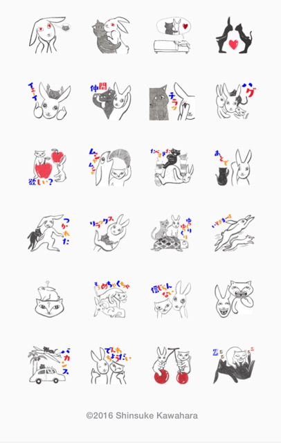Shinsuke LINE stamp Party  \'Paris-lapin & Neko-jean\' _f0164187_4385079.jpg