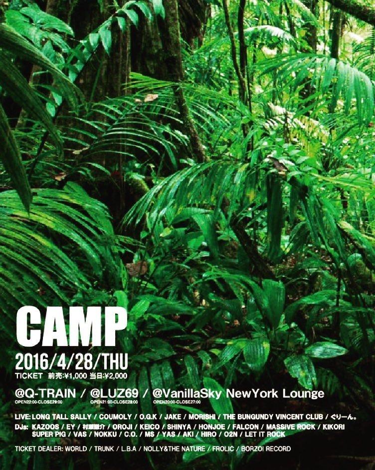 world presents 「CAMP」_e0115904_05594477.jpg