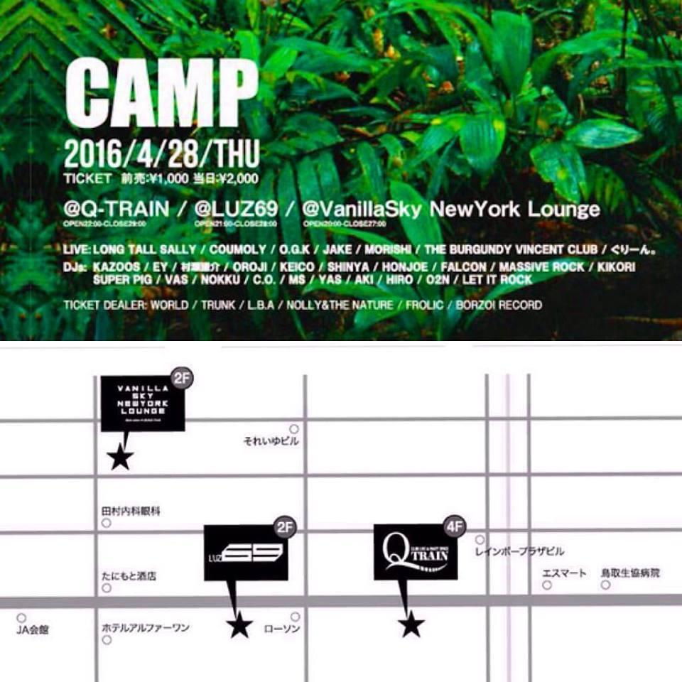 world presents 「CAMP」_e0115904_06020991.jpg