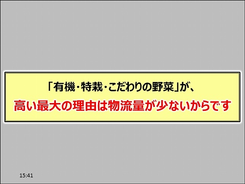 f0070004_16583444.jpg