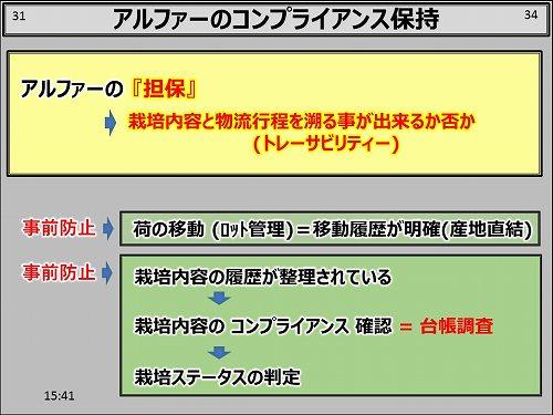 f0070004_1701075.jpg