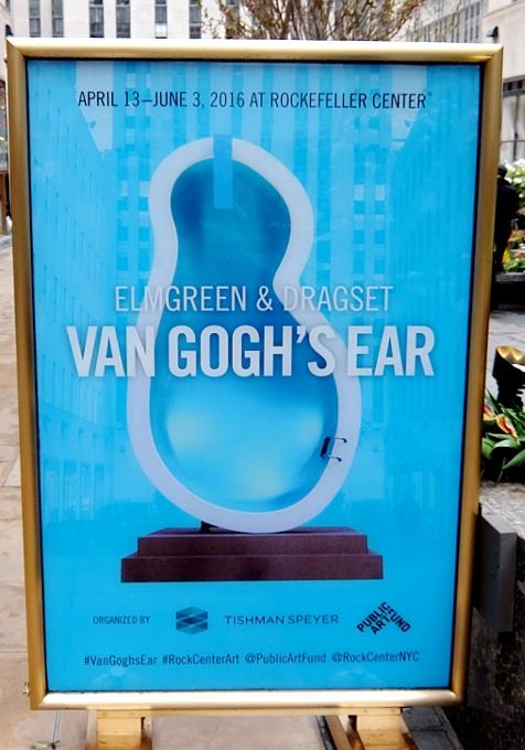 NYに巨大「ゴッホの耳」パブリックアート登場中、Van Gogh\'s Ear by Elmgreen & Dragset_b0007805_7474689.jpg