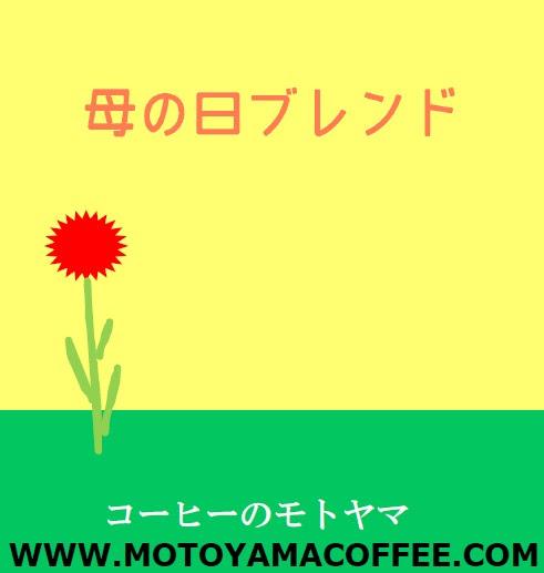 f0231406_18512962.jpg