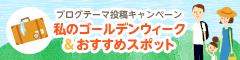 徳島へ vol.3 廃墟カフェ_00000010_14273082.png