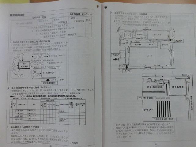 f0141310_6471411.jpg