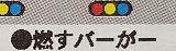 d0055013_0512317.jpg
