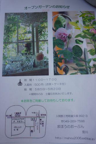 f0225639_201225.jpg