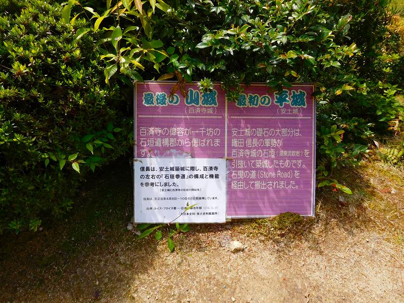 百濟寺の「天下の遠望台」20160423_e0237645_14272357.jpg