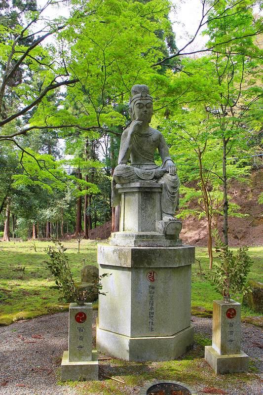 琵琶湖、湖東三山の一つ「百濟寺」20160423_e0237645_14342427.jpg