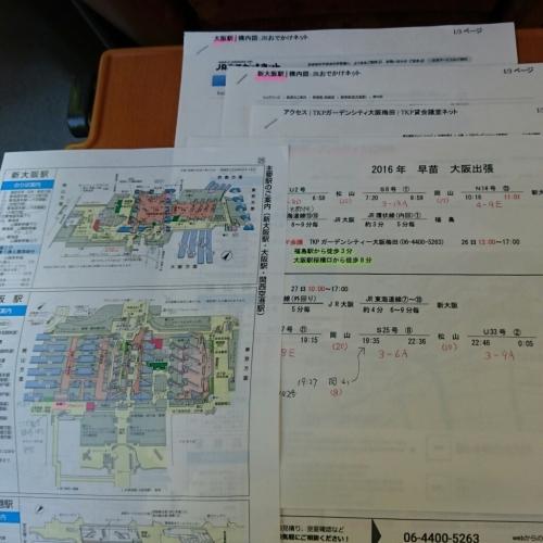 勉強会_c0172049_07365642.jpg