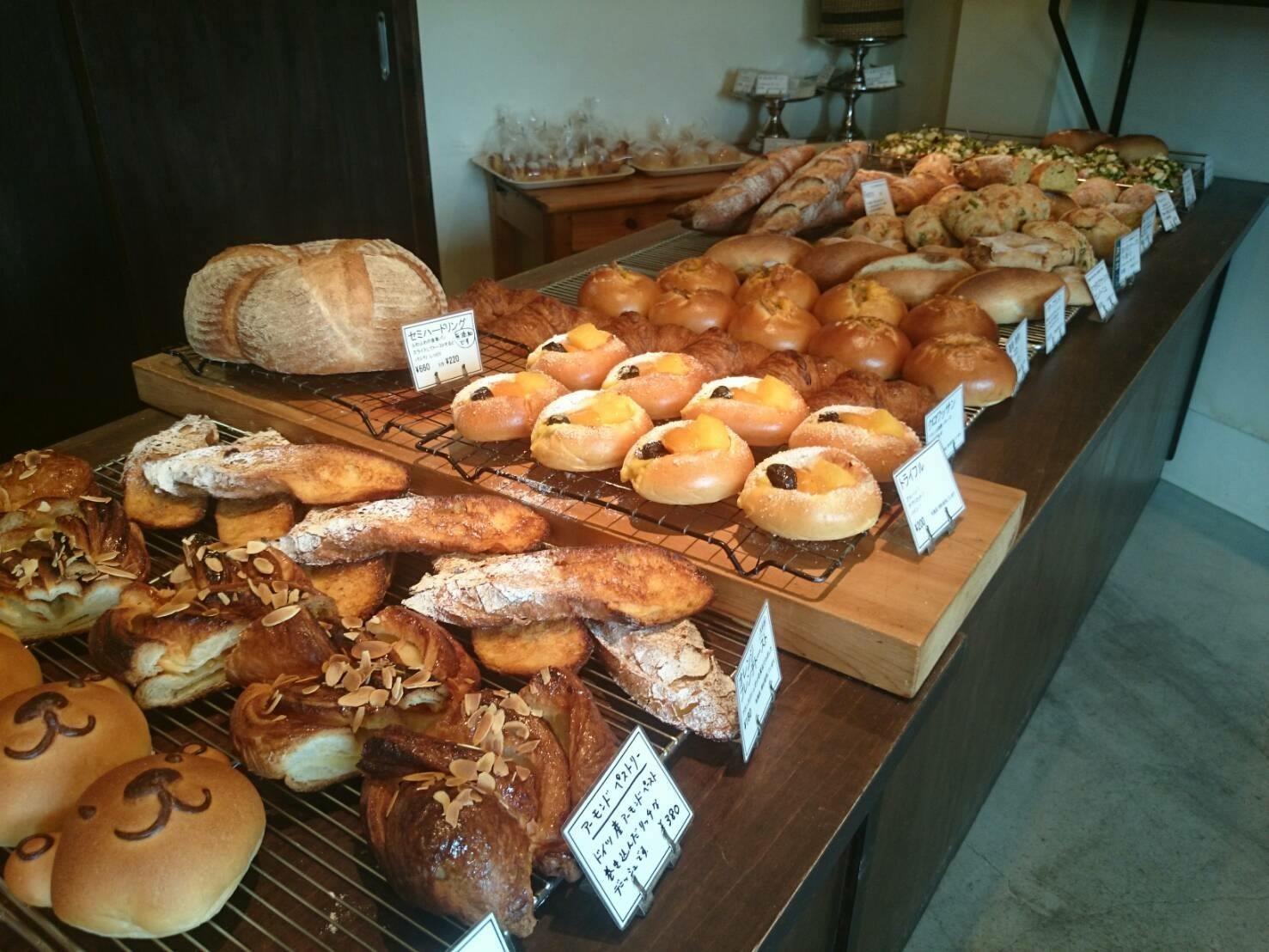 「パン マルシェ!4」出店者のご紹介 GUCHIPANさん。_e0060555_15501757.jpg