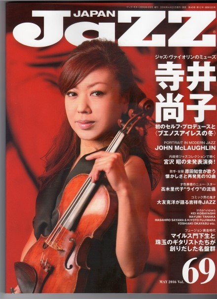 JAZZ JAPAN_e0166355_11133300.jpg