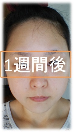 f0320361_18580714.jpg