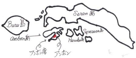 アンボン島(書きだし.....)_d0083068_8104526.jpg