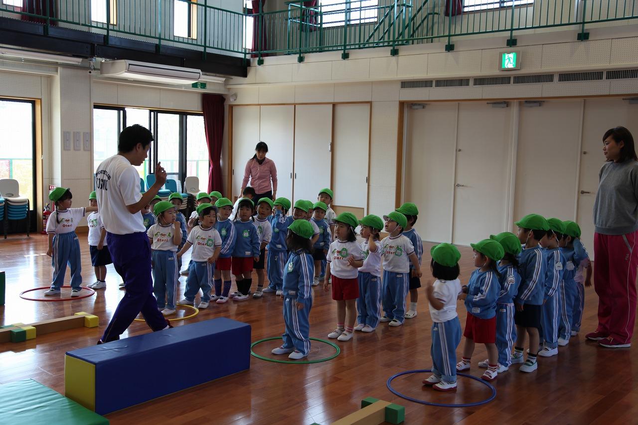 体操(年少・りんご組)_b0277979_1534323.jpg