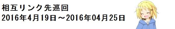 f0205396_19404246.jpg