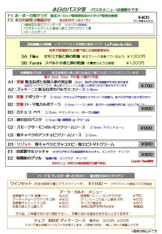 f0224000_11564411.jpg