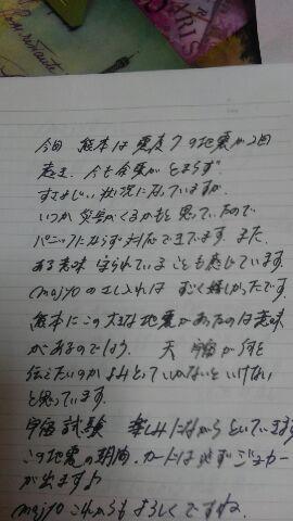 a0324226_12195024.jpg