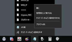 ToUcam Pro II (PCVC 840k)をWindows10 64bitで使う_c0061727_841184.jpg