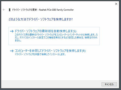 ToUcam Pro II (PCVC 840k)をWindows10 64bitで使う_c0061727_849449.jpg