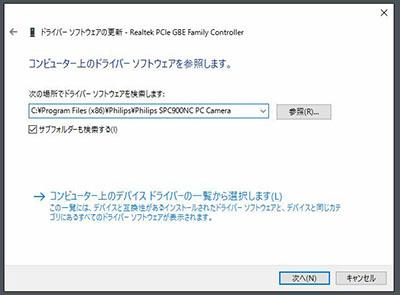 ToUcam Pro II (PCVC 840k)をWindows10 64bitで使う_c0061727_8495482.jpg