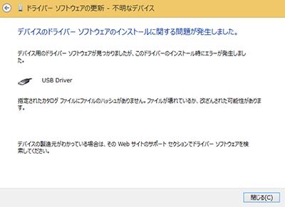 ToUcam Pro II (PCVC 840k)をWindows10 64bitで使う_c0061727_8525888.png