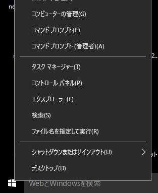 ToUcam Pro II (PCVC 840k)をWindows10 64bitで使う_c0061727_8571129.jpg