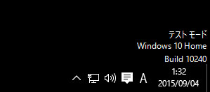 ToUcam Pro II (PCVC 840k)をWindows10 64bitで使う_c0061727_8583164.jpg