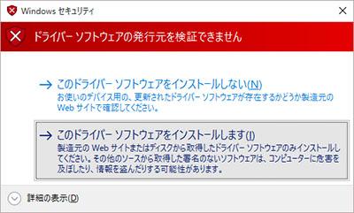 ToUcam Pro II (PCVC 840k)をWindows10 64bitで使う_c0061727_90096.jpg