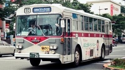 常磐交通自動車 いすゞBU10 +北村_e0030537_23445327.jpg