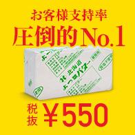 いちご酵母「ハニーチーズのメランジェ」!_a0165538_09543366.jpg
