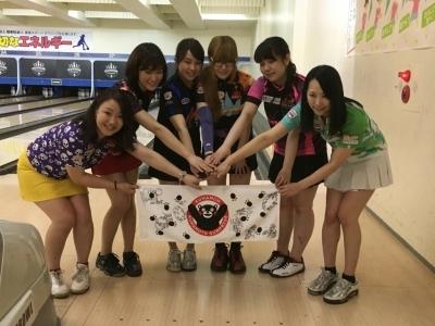 熊本地震 復興支援プロジェクト 「繋げよう!ボウリングで笑顔と復興の絆」_b0259538_04164536.jpg