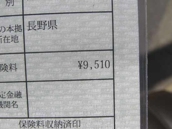 Good On 無地&ポケ&ベースボールTee_f0333938_19392883.jpg