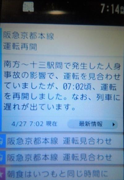 a0346039_17512466.jpg