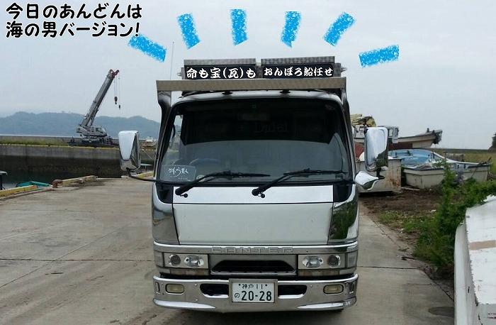 b0168041_16554039.jpg