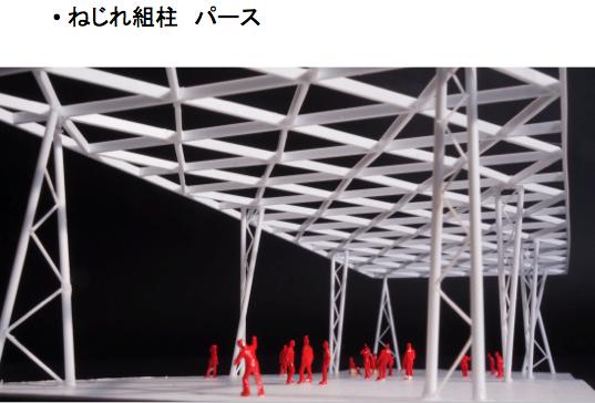 前橋プロジェクト_a0088842_0233775.png
