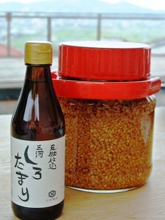 【満員御礼!!】発酵調味料「しろたまり」をみんなで作ってみよう♪_d0298850_14355280.jpg