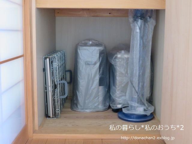 ++暖房器具のお手入れ*&収納*++_e0354456_10552995.jpg