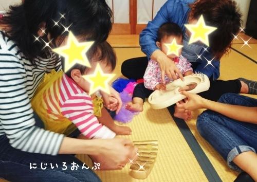 『音育児』で幸せな子育て_b0226863_11035215.jpeg