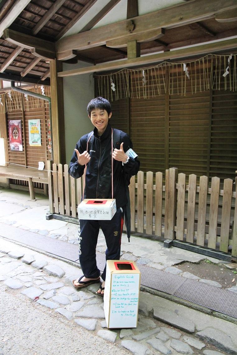 嵐山を歩くその1 ~野々宮神社、大河内山荘~_a0107574_19012960.jpg