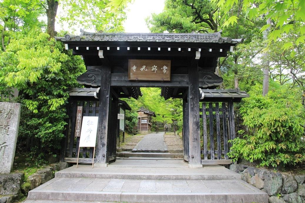 嵐山を歩くその2  ~常寂光寺、ミュージアム季朝~_a0107574_20023186.jpg