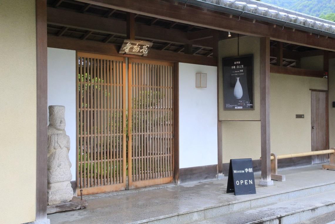 嵐山を歩くその2  ~常寂光寺、ミュージアム季朝~_a0107574_20035326.jpg