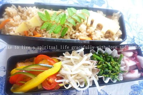 【今日のお弁当】筍ご飯と鮭の南蛮漬け_c0332287_12031463.jpg